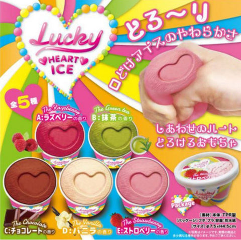 Ice Cream Cup Squishy