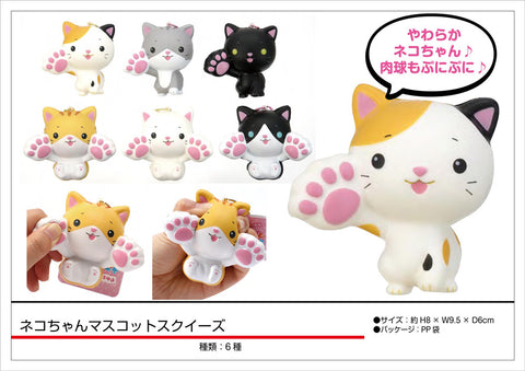 Japan Squishy Cat Paw