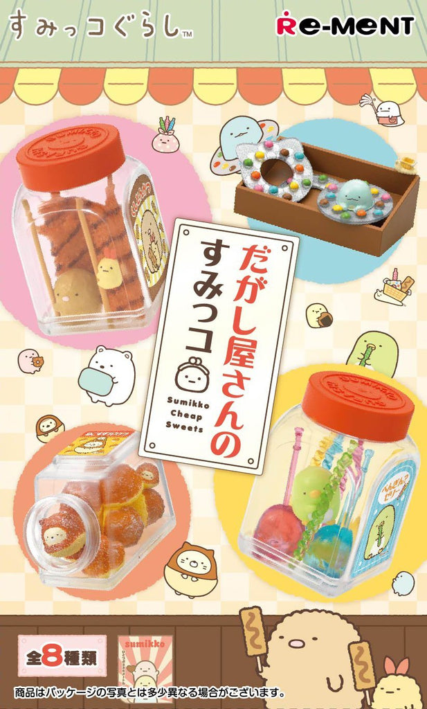 Re-Ment Sumikko Gurashi Sweets - 1 Blind Box