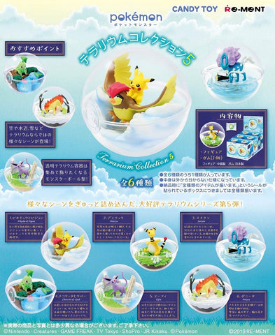 Pokemon Terrarium Series 5 - 1 Blind Box