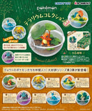 Pokemon Terrarium Series 3 - 1 Blind Box