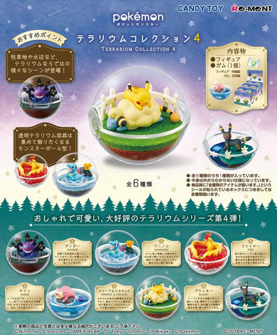 Pokemon Terrarium Series 4 - 1 Blind Box