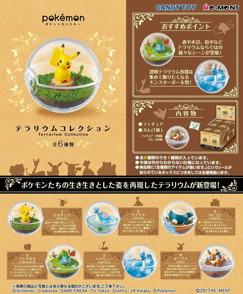 Pokemon Terrarium Series 1 - 1 Blind Box