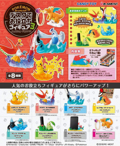 Re-Ment Pokemon Desktop Figure 3 - 1 Blind Box