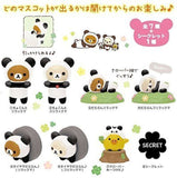 Rilakkuma Panda Figure - 1 Blind Box