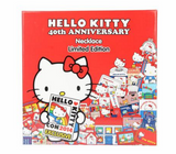 Hello Kitty Con 40 Favorite Thing Charm Necklace