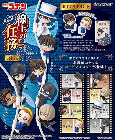 Re-Ment Detective Conan Cord Mascot Mission on the Line