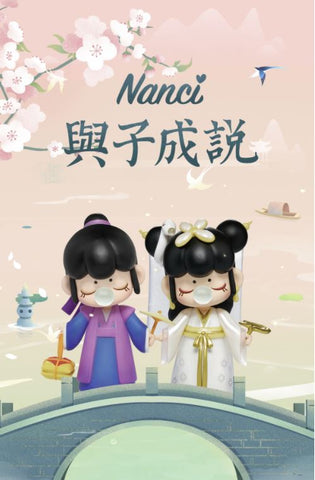 Nanci Chinese Love Story Series