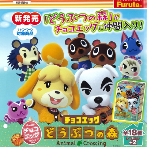 Furuta Animal Crossing Choco Egg - 1 Blind Box
