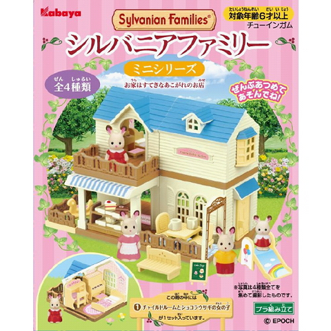 Sylvanian Families Blue House Cake Shop Set (Mini Version)