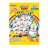 coo'nuts Snoopy series 2 - 1 Blind bag