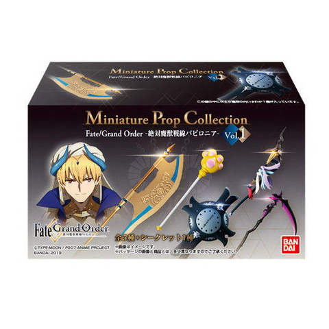 Miniature Prop Collection Fate/Grand Order Vol.1