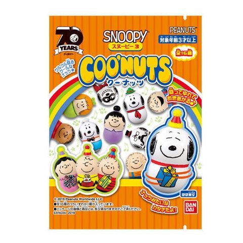 coo'nuts Snoopy series 3 - 1 Blind bag