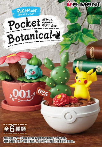 Pokemon Pocket Botanical Figure