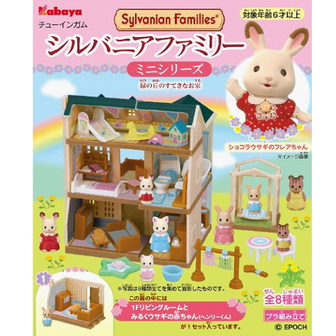 Sylvanian Families Green Hill House Set (Mini Version)