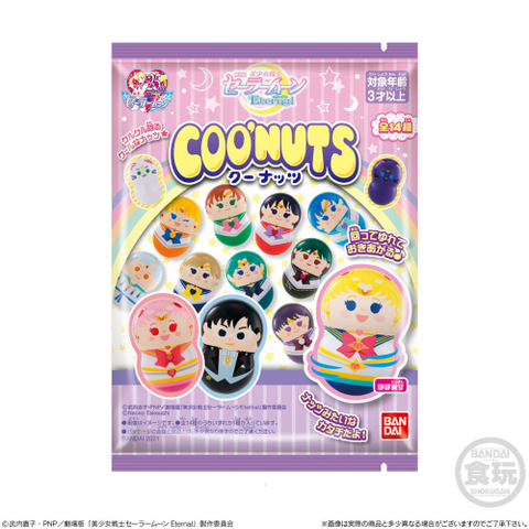 coo'nuts Sailor Moon Characters - 1 Blind bag