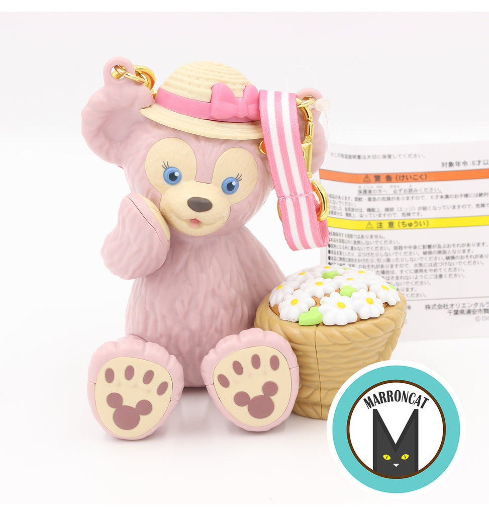 Gelatoni ShellieMay Duffy Mini Candy Bucket