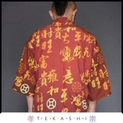 Tekashi Japanese Streetwear 8 / M Paak So Men's Robe by Tekashi Japanese Streetwear