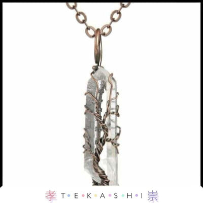 Tekashi Japanese Streetwear Dark Copper Kurai Unisex Necklace by Tekashi Japanese Streetwear