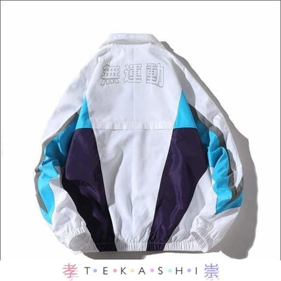 Tekashi Japanese Streetwear Light Blue/White / XXS Bonosu Men's Hoodie by Tekashi Japanese Streetwear