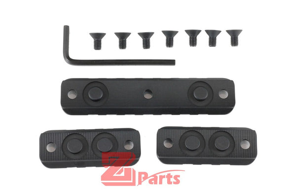 [Z-Parts] 416 SMR Handguard Rail Set (Blk)