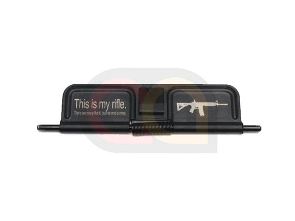 [FCC] Dust Cover set Close Style [This Is My Rifle]