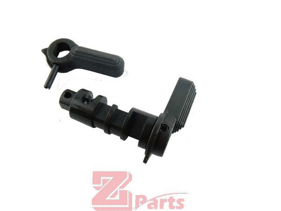 [Z-Parts] Steel Ambi Selector for VFC HK416/417 GBB Rifle [BLK]