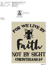 Load image into Gallery viewer, For We Live by Faith Embroidery Design, Machine Embroidery Religious Sayings, Bible Verses Embroidery Patterns, Catholic Embroidery Files, Church Mask Embroidery,-Kraftygraphy