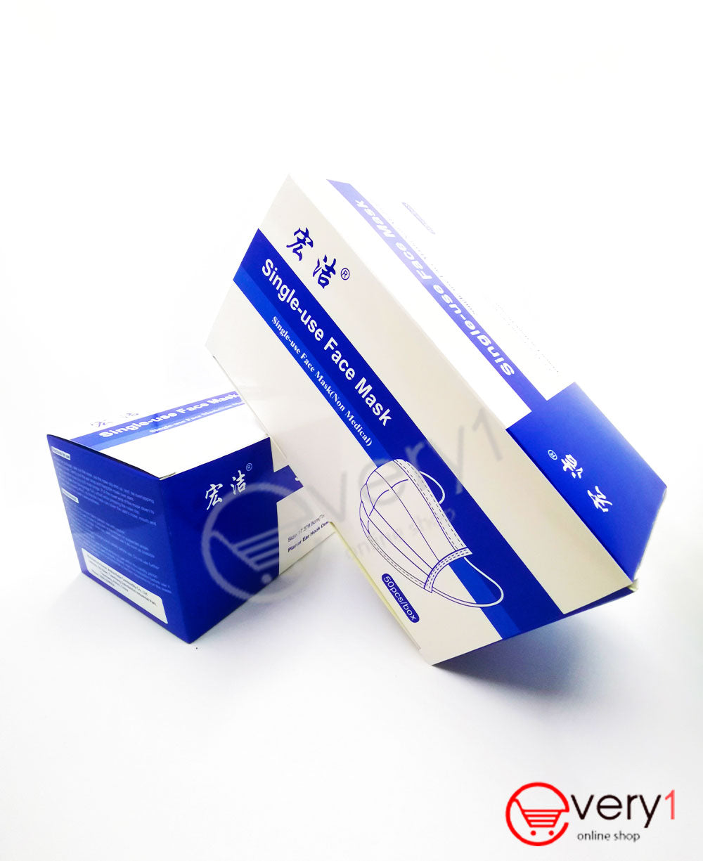 [FREE GIFTS] HJ Disposable 3 ply Face Mask - Adult - 2 Boxes