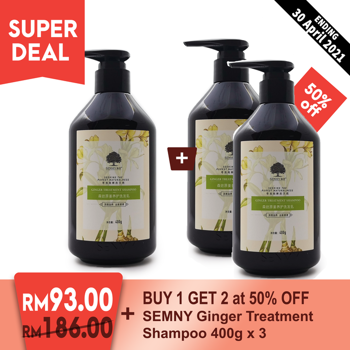 Super Deal 4.4 Buy 1 Get 2 at 50% | SENMY Ginger Treatment Shampoo