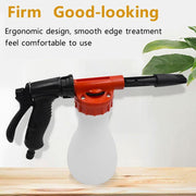 Car Washing Foam Gun - Gadgetir