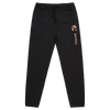Estral - Wordmark Joggers