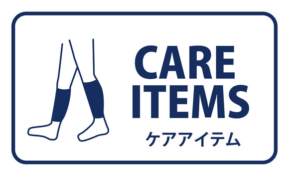 CARE ITEMS