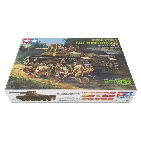 1:35 Japan TYPE 1 Self-Propelled Gun with 6 Figures - TAMIYA