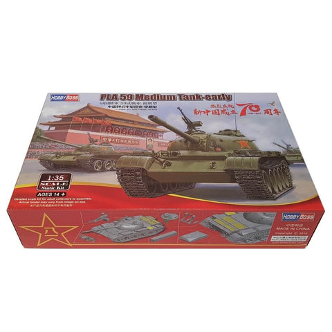 1:35 PLA 59 Medium Tank early - HOBBY BOSS