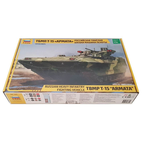 1:35 Russian Heavy Infantry Fighting Vehicle TBMP T-15 ARMATA - ZVEZDA