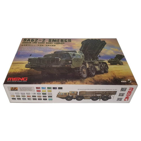 1:35 Russian 9A52-2 SMERCH Long-Range Rocket Launcher - MENG