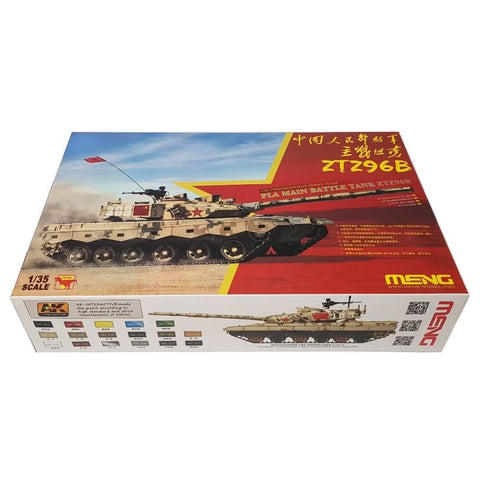 1:35 PLA ZTZ96B Main Battle Tank - MENG
