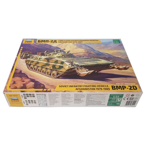 1:35 Soviet BMP-2D Infantry Fighting Vehicle - Afghanistan 1979-1989 - ZVEZDA