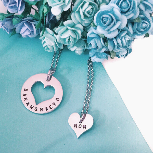 You'll be in my Heart (Individual or Paired Necklaces)