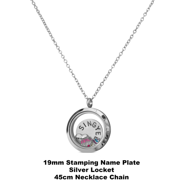 30mm Plain Photo Locket Keychain /Necklace Set