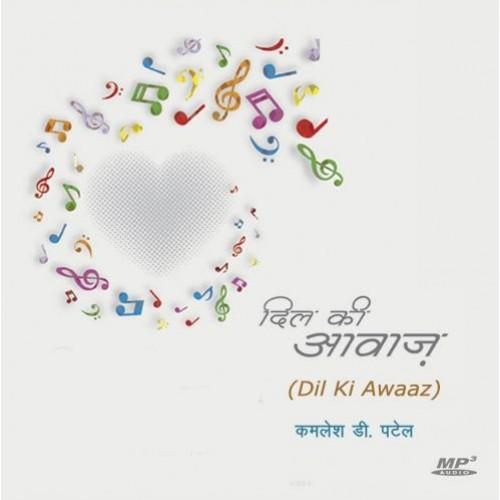 Dil Ki Awaaz - Audio Talks - hfnl!fe