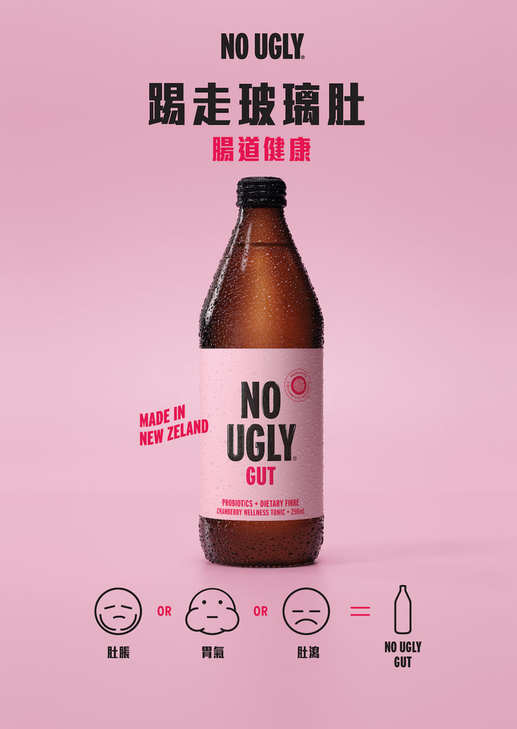 No Ugly GUT is great for treating diarrhoea, bloating, bad breath