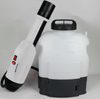 Cordless Electrostatic Backpack Sprayer - Mask It Now