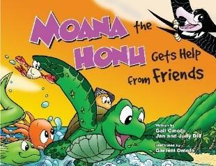 Moana the Honu Gets Help from Friends