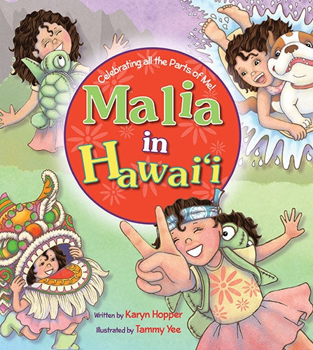 Malia in Hawaiʻi