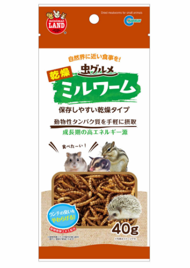 Marukan Dried Mealworm for Small Animal 40g