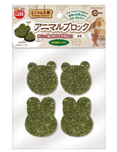Marukan Animal Blocks Alfalfa (pack of 4)