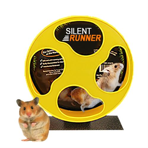 Exotic Nutrition Silent Runner Wheel | Small 9