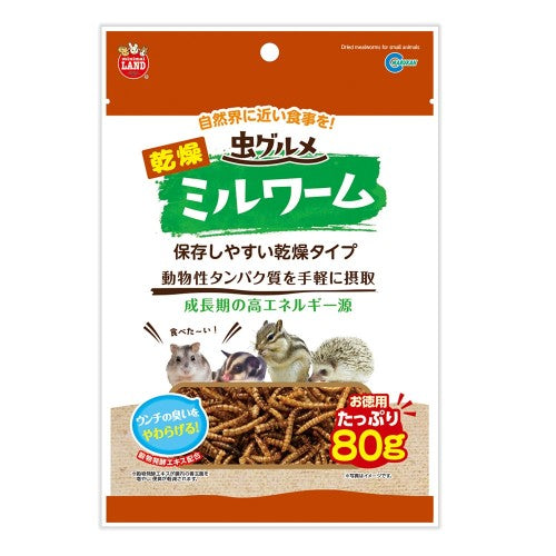 Marukan Dried Mealworm for Small Animal 80g